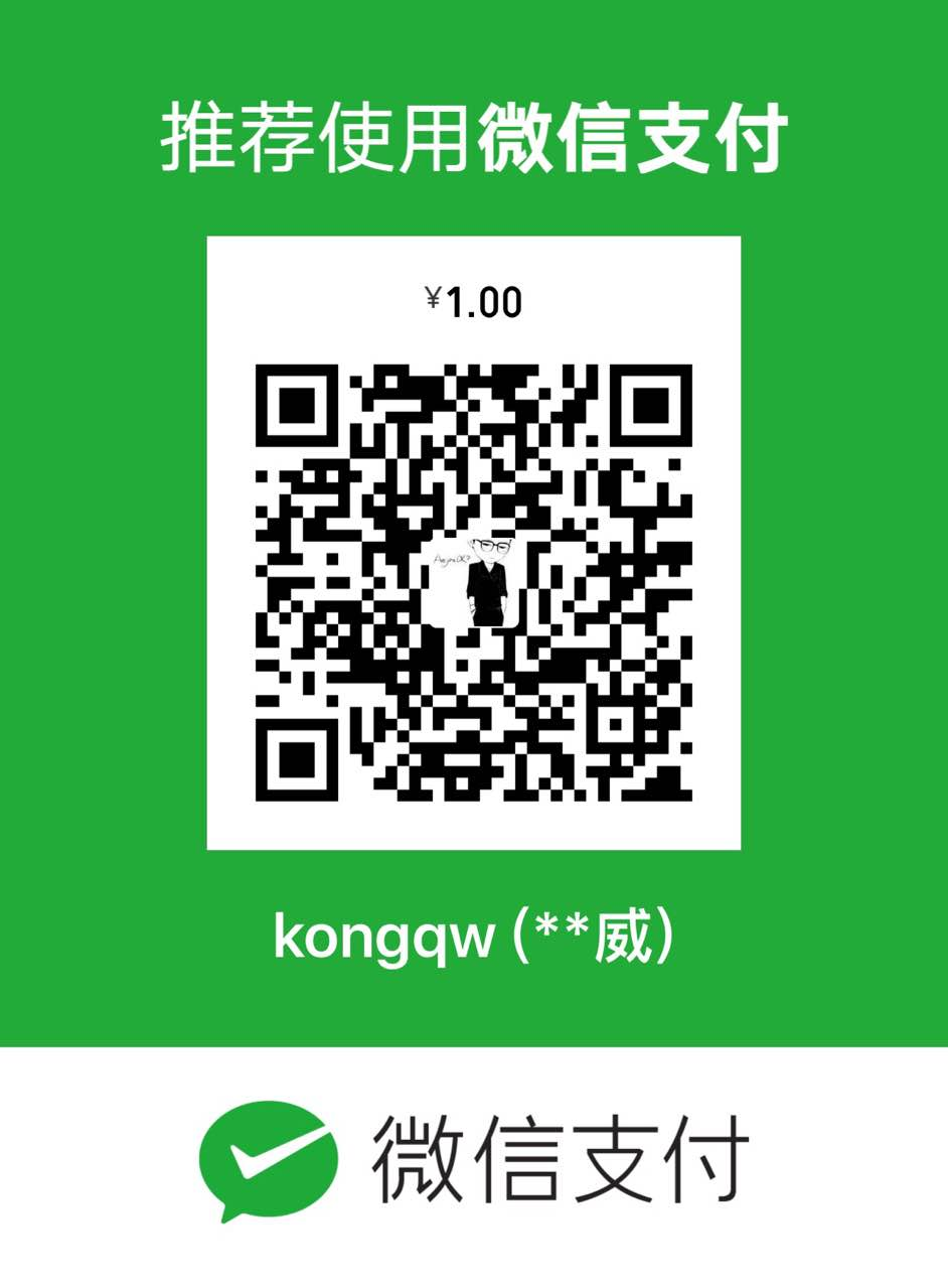 kongqw WeChat Pay